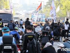 [사진] 보건복지부에서 열린 장애인철폐 투쟁 결의대회