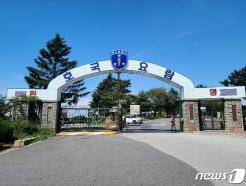 논산 육군훈련소 입소 장정 1명 확진…역학조사중