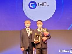 광주가 보증하는 스마트가전 'GIEL', 대한민국 대표브랜드 대상