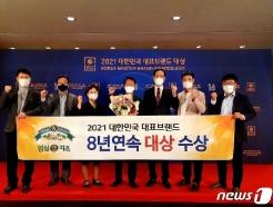 대한민국을 대표하는 '임실N치즈'…8년 연속 브랜드 대상