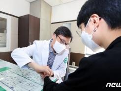 대전대, 매주 화요일 '한방진료의 날'…학생·교직원에 의료복지