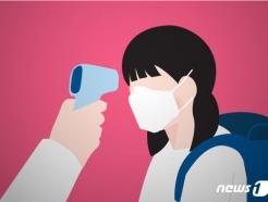 경남 25명 추가 확진…진주 어린이집·학교 비상