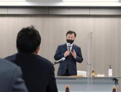 """공수처 검사 특별강연 김영종 """"최정예 13명 어떤 수사도 가능""""(종합2보)"""