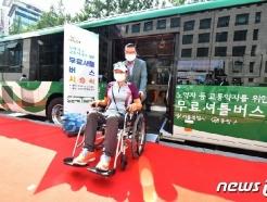 서울 중랑구, 다양한 장애인 복지 인프라 조성에 박차