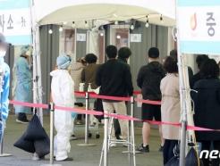 서울 오후 6시까지 199명 코로나 확진...전날보다 83명 급증