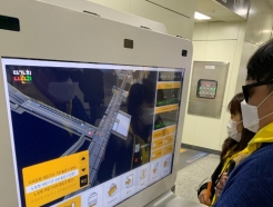 소셜벤처 '닷', 부산 지하철 전역에 장애인용 키오스크 설치