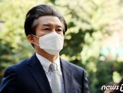 '조국·靑선거개입' 새 부장판사에 마성영…재판 지연 불가피(종합)