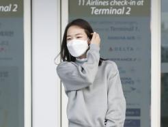 [사진] 아카데미 가는 '미나리' 한예리