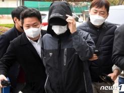 檢, '투기 혐의'로 구속된 LH직원 친인척 1명도 영장 청구