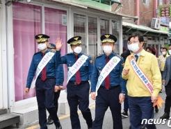 """""""수원역 성매매집결지, 다시 안심하고 걸을 수 있는 거리로"""""""
