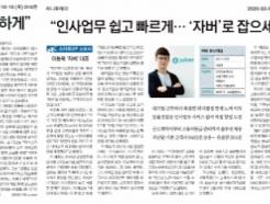 """'스타트UP스토리'에 뜨자 VC 앞다퉈 """"투자하겠다"""""""