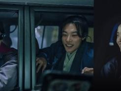 최동훈 신작 '외계+인', 13개월만에 크랭크업…류준열·김우빈 등 소감