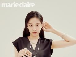 손나은, '억' 소리 나는 진주 스타일링…초호화 주얼리 '깜짝'