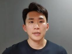 """'강철부대' 이진봉 """"박수민과 친하지만 사생활은 몰라"""""""