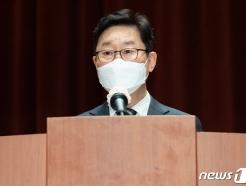 [사진] 대한민국 우수인재 국적 증서 수여식 참석한 박범계 장관