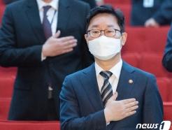 [사진] 국민의례하는 박범계 장관