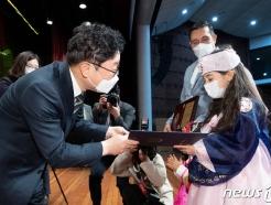 [사진] 국적증서 수여하는 박범계 법무부 장관