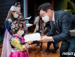 [사진] 국적증서 전달하는 박범계 장관