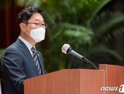 [사진] 축사하는 박범계 장관