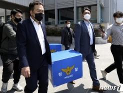 [사진] 송병기 전 부시장 '부동산 투기 의혹' 울산시청 압수수색