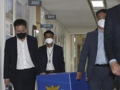 [사진] 울산경찰청, 송병기 전 부시장 투기 의혹 관련 울산시청 압수수색