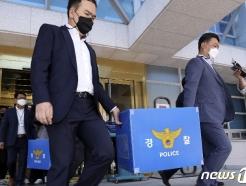 [사진] 경찰, 송병기 전 부시장 투기 의혹 울산시청 압수수색