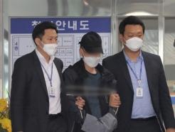 [사진] 유치장 나서는 투기 의혹 LH직원