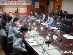 [사진] 쌍용차 조기 정상화 위한 민·관·정 협력회의 개최