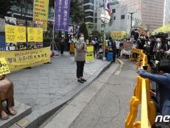 [사진] '제1488차 정기 수요시위'