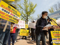 [사진] '변호사시험 합격자수 통제 중단 촉구'
