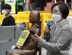 [사진] 위안부 피해자 2차 손배소 패소 관련 발언하는 이나영 이사장