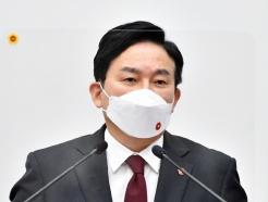 """[사진] 원희룡 """"내년 도지사 선거 불출마"""" 공식 선언"""
