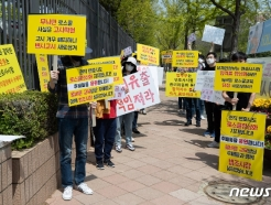 [사진] 손 피켓 든 법학대학원생들 '변호사시험 합격률 정상화 촉구'