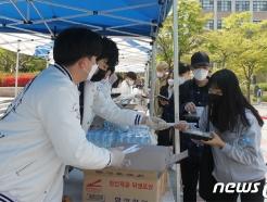 목원대 총학생회, 중간고사 응원 도시락 나눔 행사