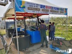 예산군, 벼 키다리병 방제 위한 '온탕소독기' 운영