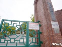 [사진] '기숙사생 1명 확진'…학생·교직원 전수조사