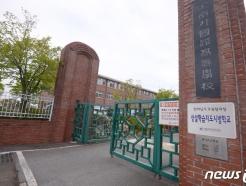 [사진] '전남외고 기숙사생 1명 확진'
