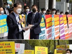 [사진] 변호사단체·수험생들 '변호사 합격자수 놓고 갈등'