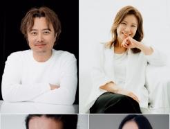 서현철·정재은 부부·임기홍…매니저와 의리 지키며 '다른이엔티' 계약