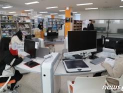 충남도립대 도서관…대학도서관 평가 충청지역 1위