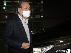 [사진] 조양래 회장 '한정후견 개시심판 심문기일 출석'