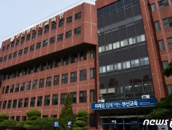 부산시교육청, 3주간 학교·학원 집중방역주간 운영