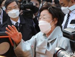 '1차 승소→2차 패소' 위안부 소송, 3개월 만에 뒤집힌 이유