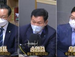 """김어준 """"윤석열은?""""…與 빅3 """"오래 못간다"""" """"지켜봐야"""""""