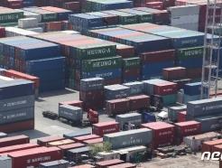 [사진] 4월 1~20일 수출 45.4% 증가