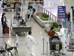 [사진] '변이 바이러스 확산 우려에 방역 절차 강화'