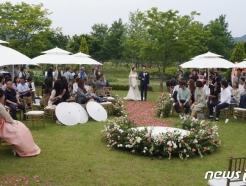 """""""내장산 단풍 생태공원서 아름답고 특별한 결혼식을"""""""