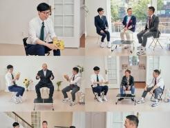 '유퀴즈' 의사 겸 타투이스트→래퍼 겸 사무장…이중생활 하는 자기님들