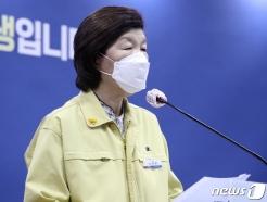 [사진] 노옥희 울산교육감, 학교 방역대책 브리핑
