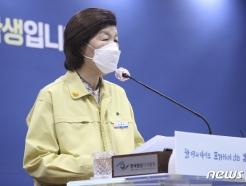 [사진] 울산교육청, 5월부터 학교 선제 PCR검사 추진